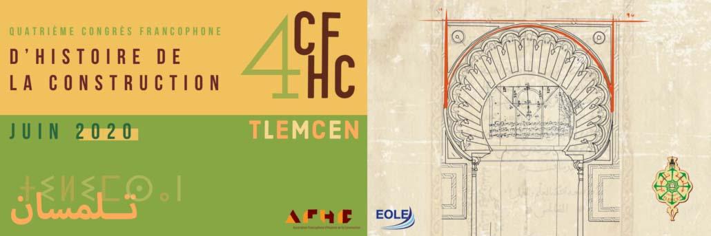 4cfhc-image-1030x343